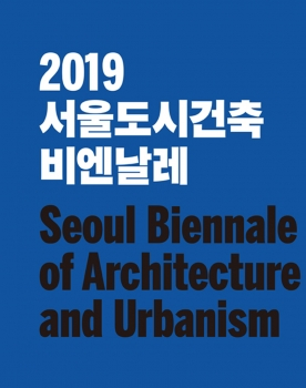 PiM.studio at the Seoul Biennale of Architecture and Urbanism
